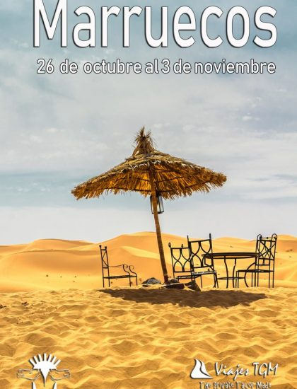 Marruecos Puente noviembre 2019