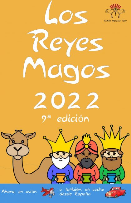 Imagen RRMM 2022